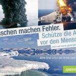 Symbolfoto: © Greenpeace Deutschland